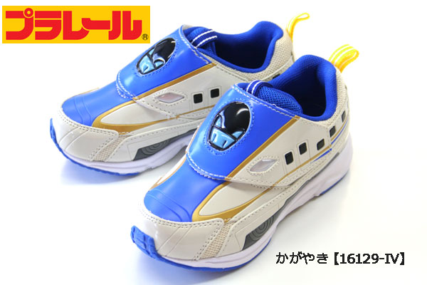 shoeskagayaki01