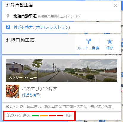googletraffic01