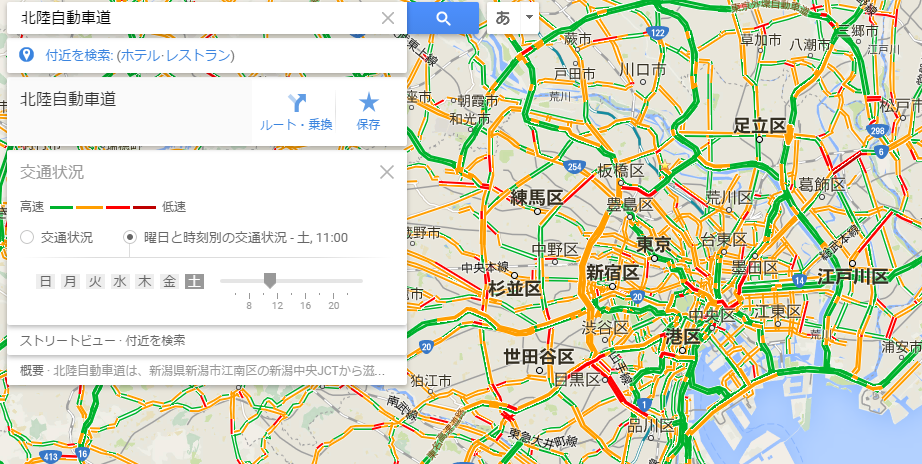googletraffic06